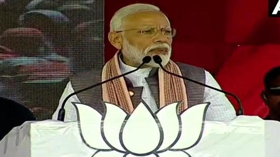 Narendra Bodi,PM Modi,Rahul Gandhi