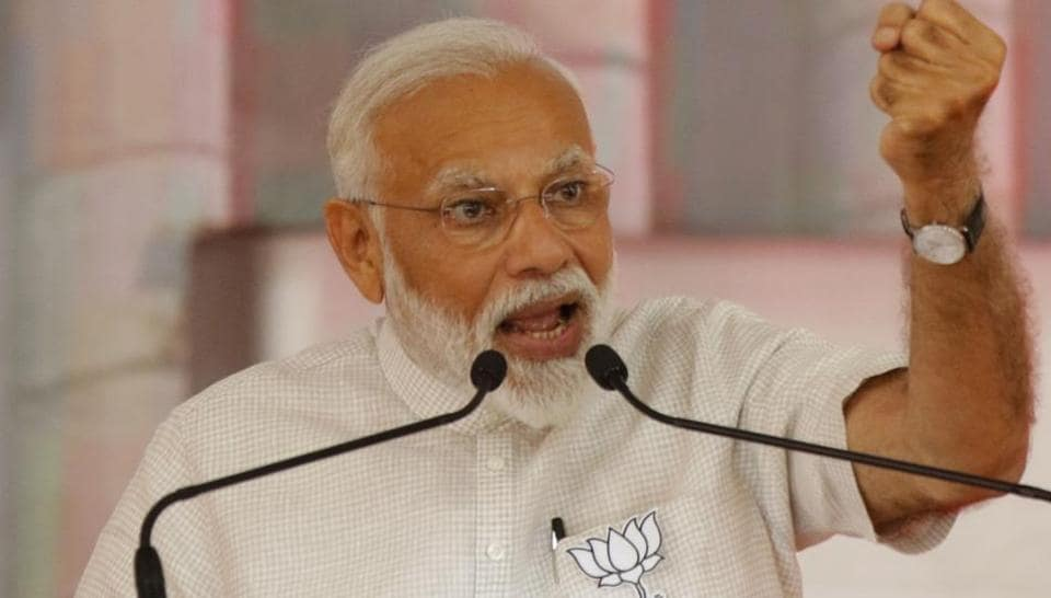 Narendra Modi,Lok Sabha elections,Bagalkot