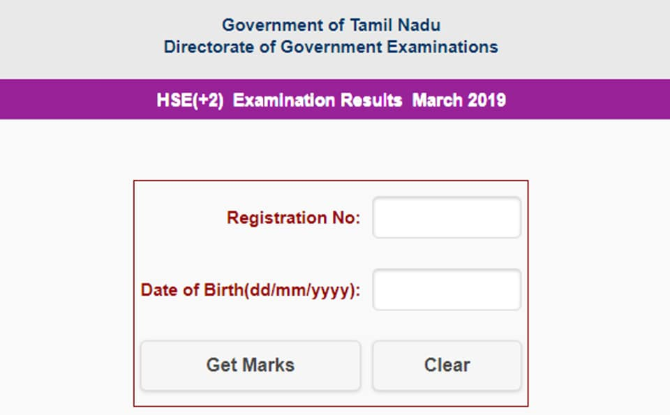 Tamil Nadu Board TN HSC 12th Result 2019 declared: How to