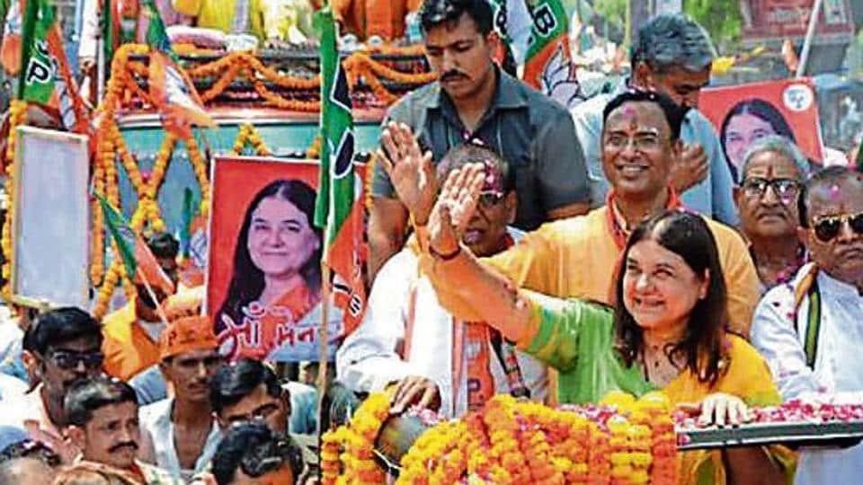 Lok SabhaElections 2019,Maneka Gandhi,Sultanpur
