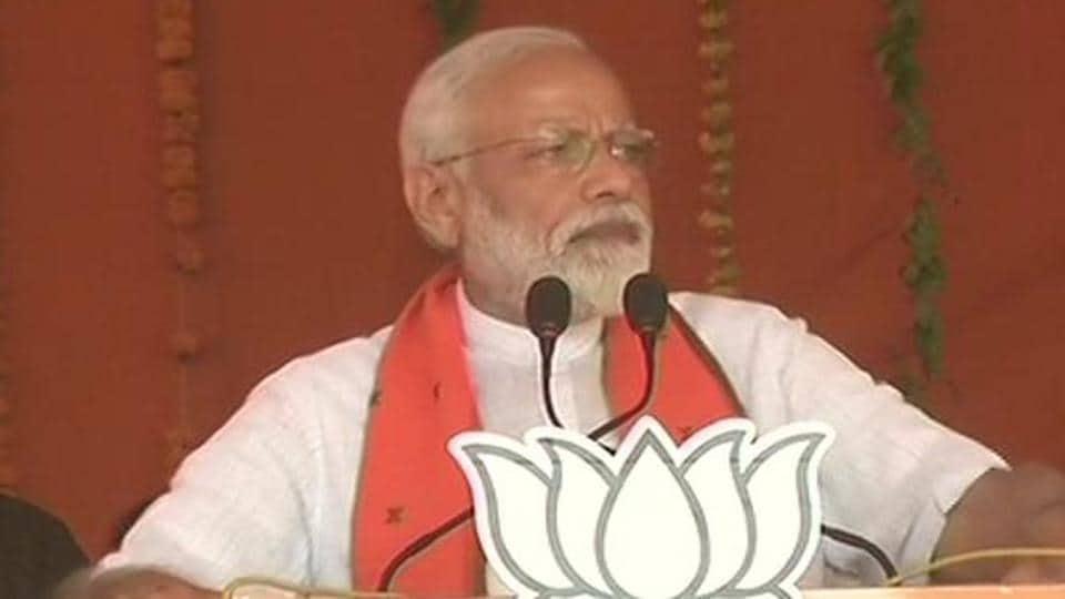 Narendra Modi,Lok Sabha elections,Etah