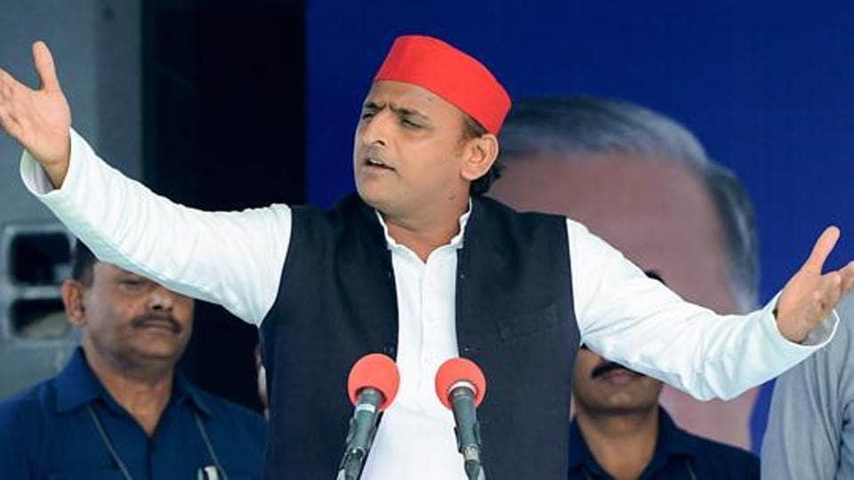 Akhilesh Yadav,Shivpal,Pragatisheel Samajwadi Party
