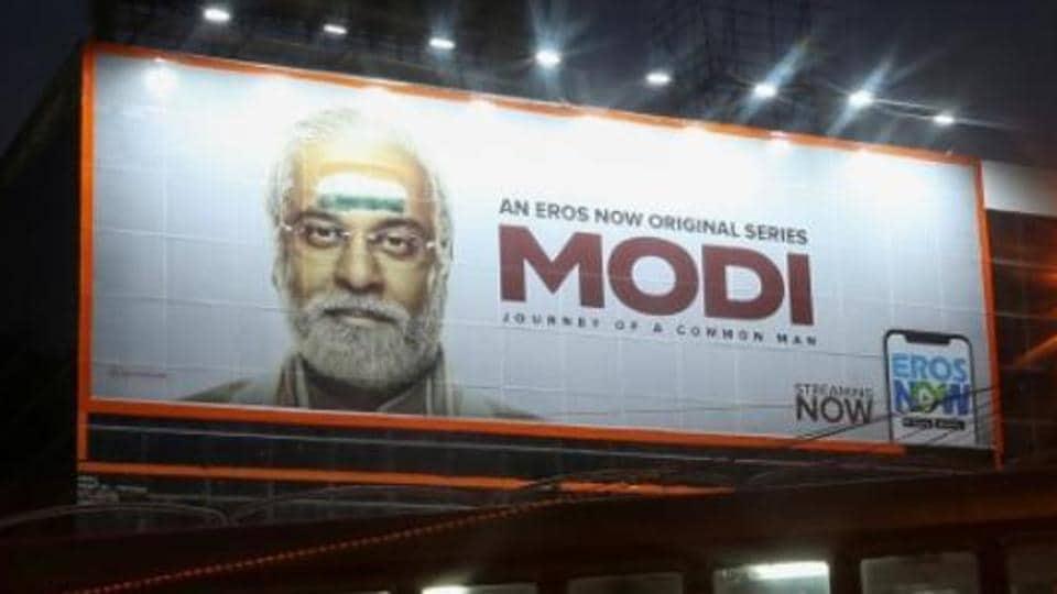 Poll watchdog,Modi web series,Election commission