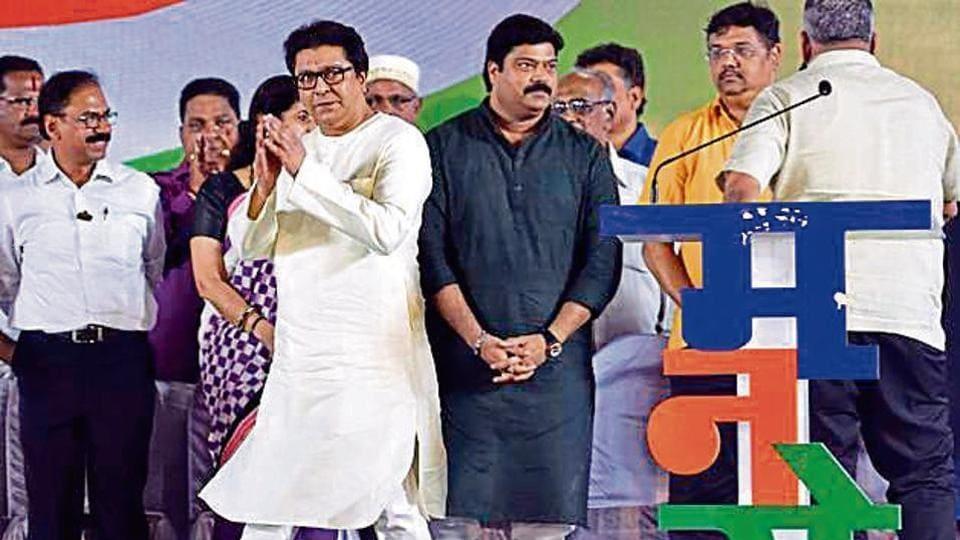 Mukesh Ambani,Deora,Raj Thackeray