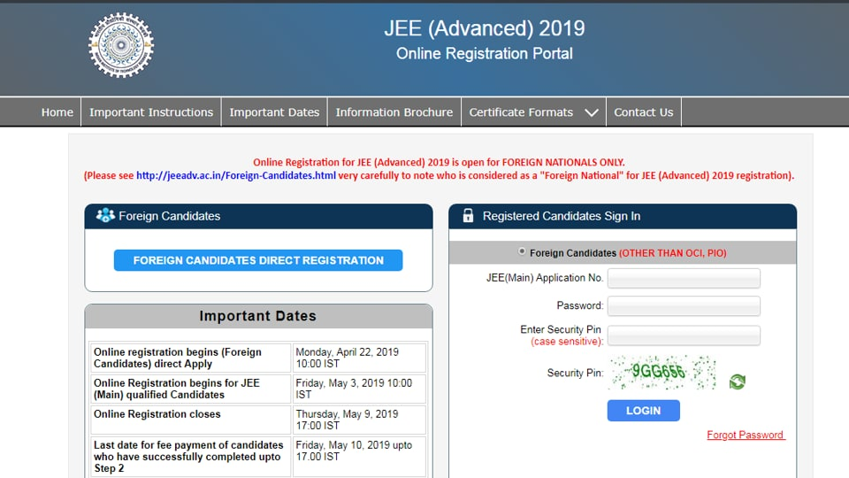 JEE Advanced,JEE Advanced 2019,jeeadv.ac.in