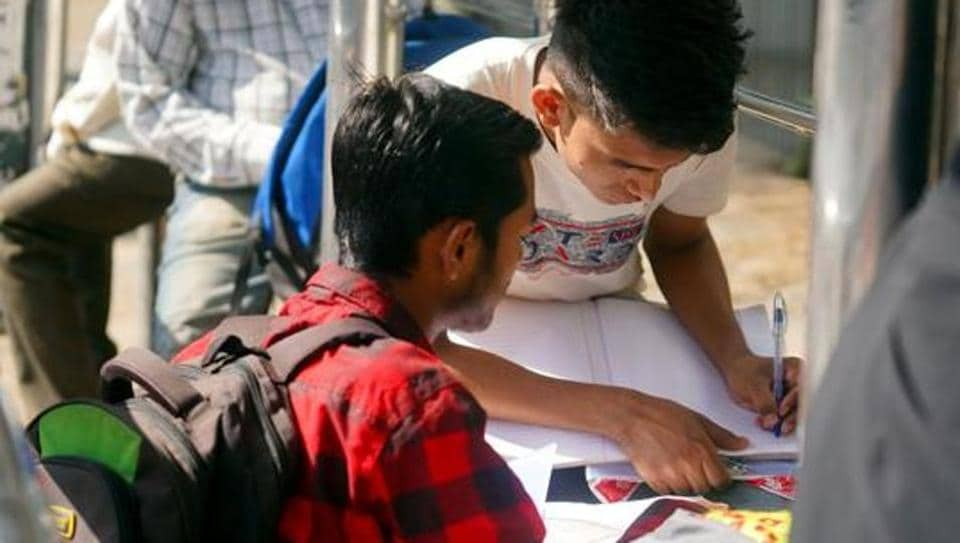 UP Board Results 2019:Compartment/Improvement Exam