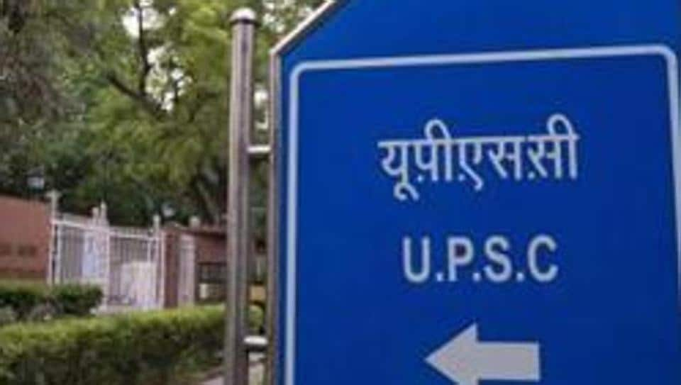 UPSC CAPF Recruitment 2019,UPSC CAPF,upsc.gov.in