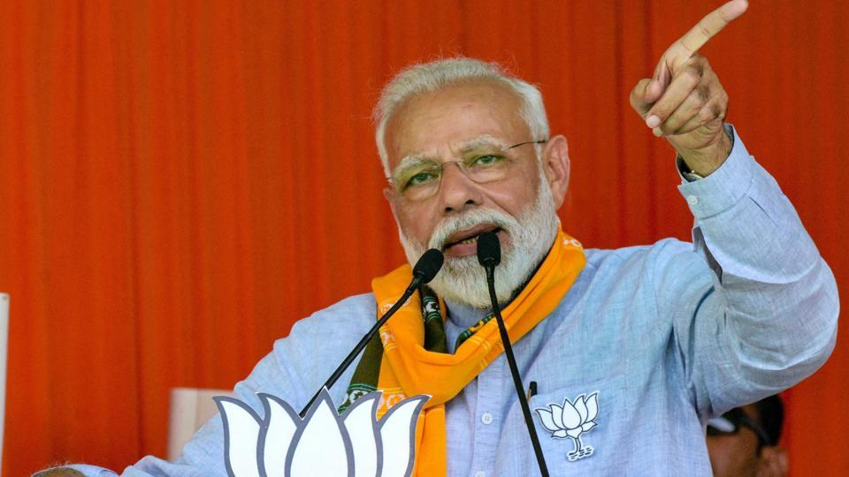 lok sabha elections 2019,PM Modi in Banda,elections news