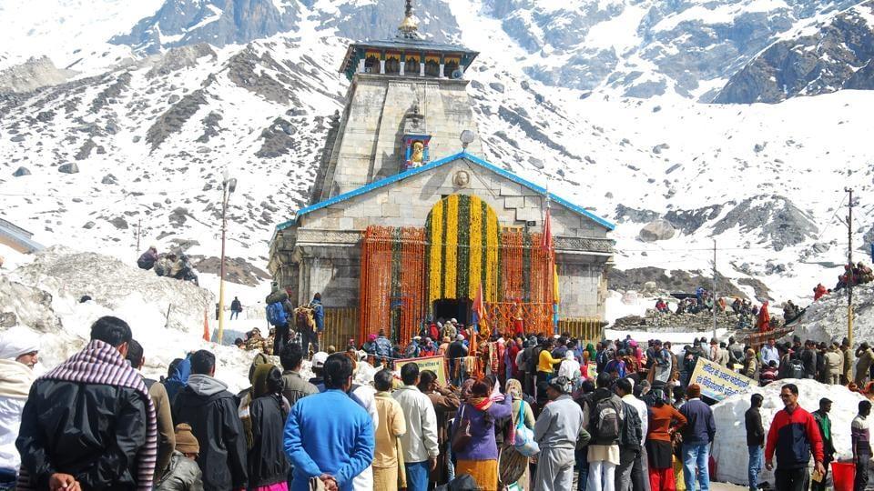 Kedarnath,special puja,money
