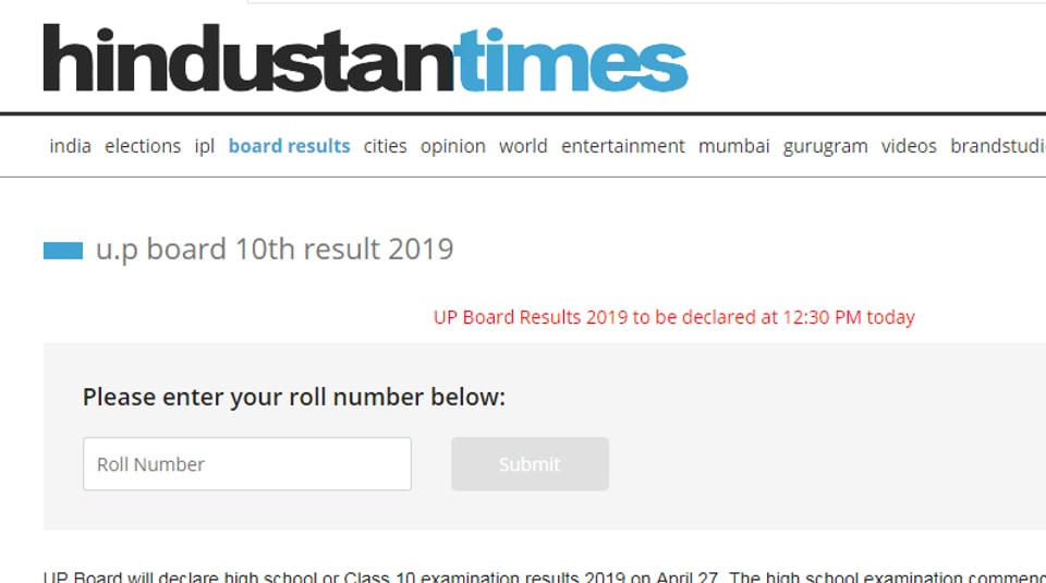 UP Board 10th Result 2019: How to check on mobile