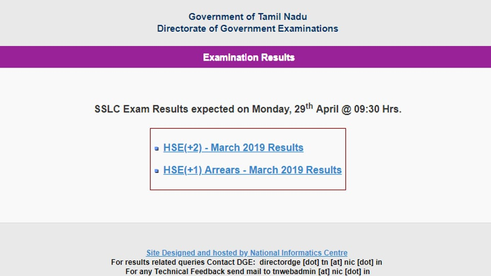 TN 10th Result 2019 declared: Tamil Nadu SSLC 10th Result 2019 declared . Check full details including pass percentage here.