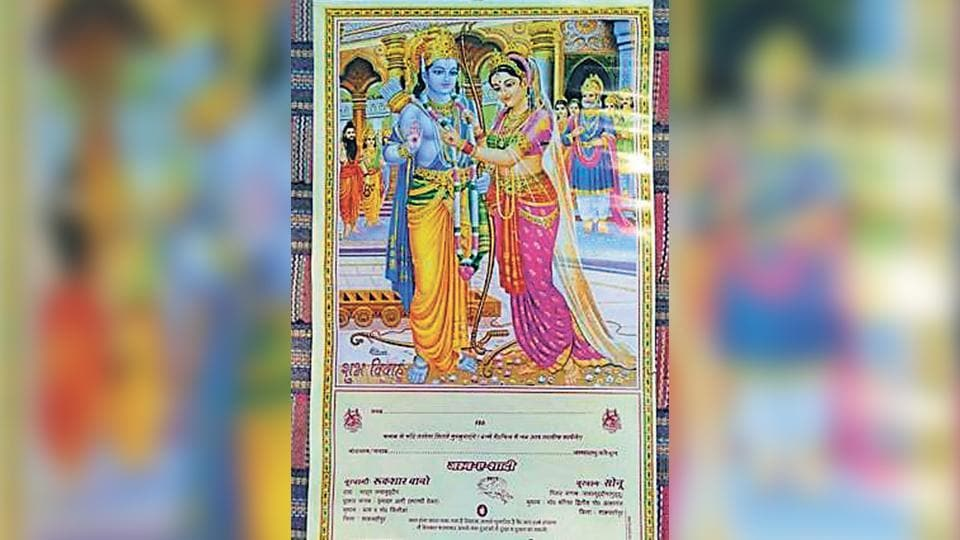 The invite for the wedding of Muslim woman in UP's Shahjahanpur which has invited the ire of a local Imam who refused to solemnise the marriage.