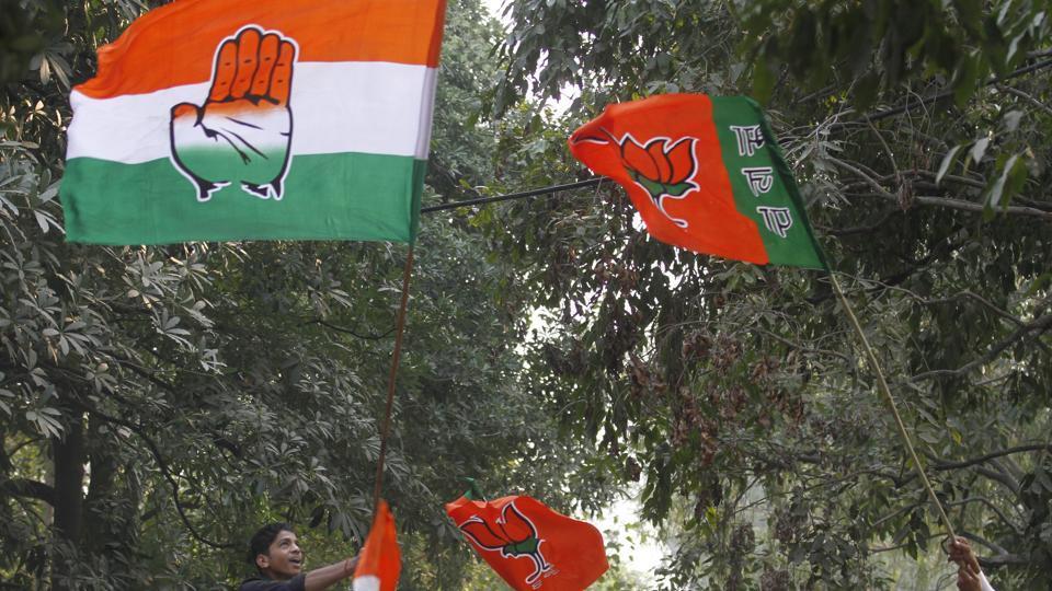 Congress,BJP,Congress poll campaign
