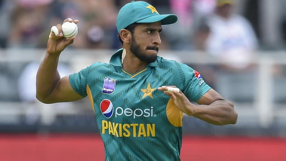 Hasan Ali,Hasan Ali catch,Hasan Ali watch