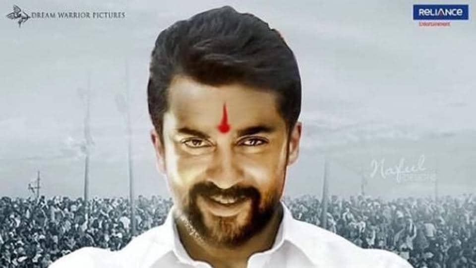 NGK trailer,NGK Suriya,Suriya NGK