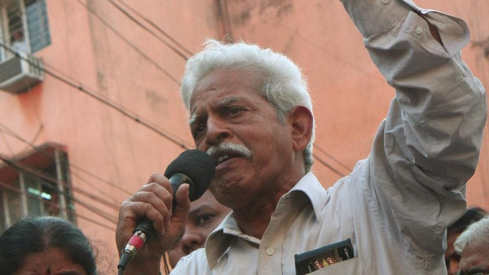 Elgar Parishad case,Varavara Rao,bail plea rejected