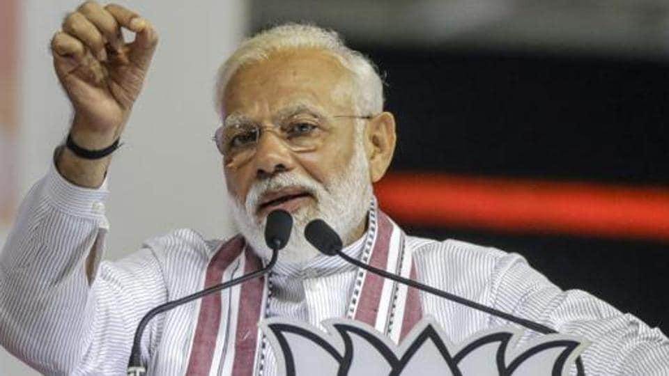 PM Modi,Rahul Gandhi,EC