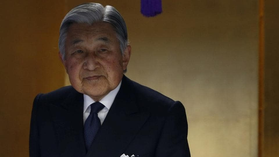 Japanese Emperor,Japanese Emperor Akihito,Akihito