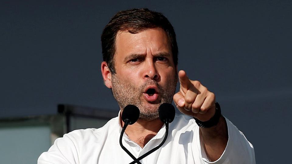 Rahul Gandhi,Congress,home ministry