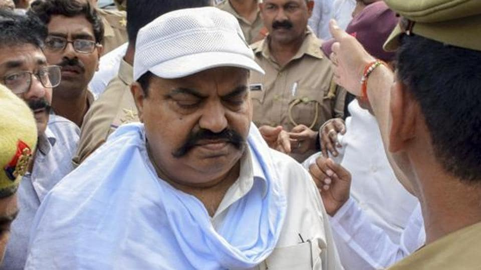 At present, the special court (MP and MLA) is hearing as many as 26 criminal cases against Atiq Ahmad.