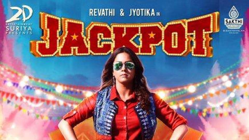Jackpot stars Jyothika and Revathy in lead roles.