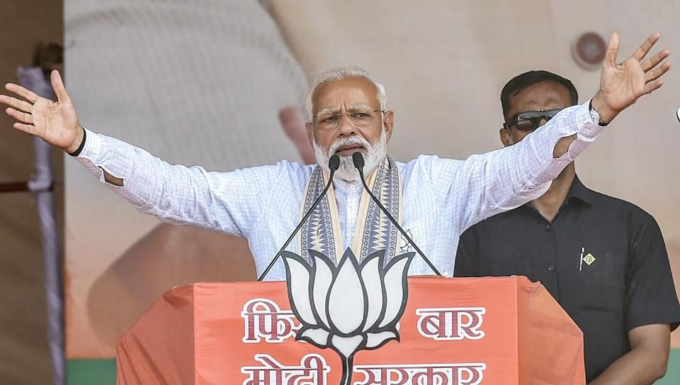 Prime Minister Narendra Modi on Monday invoked Dr BR Ambedkar and socialist icon Ram Manohar Lohia to attack the SP-BSP alliance in Uttar Pradesh.