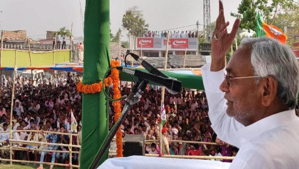 Lok Sabha elections 2019,Bihar fifth phase,fifth phase polls