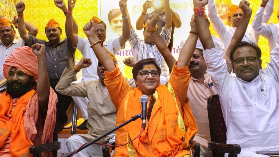 Pragya Thakur,RSS,Pragya