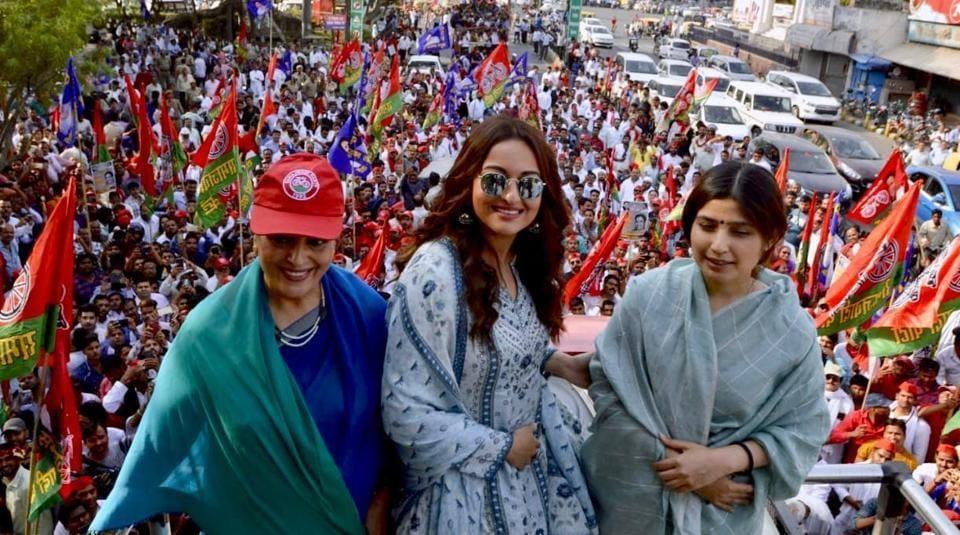 Road Show,Sonakshi Sinha,Poonam Sinha