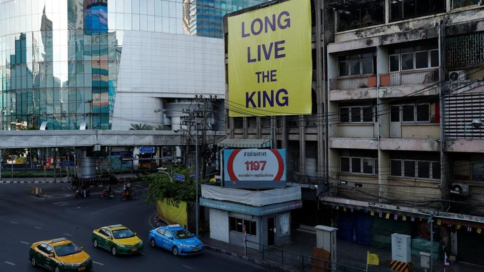 Photos | Thailand King's coronation: the first in nearly 70
