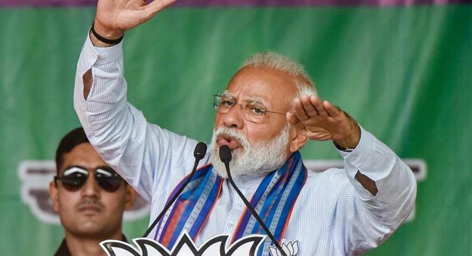 Lok Sabha elections 2019,India news,Rajasthan
