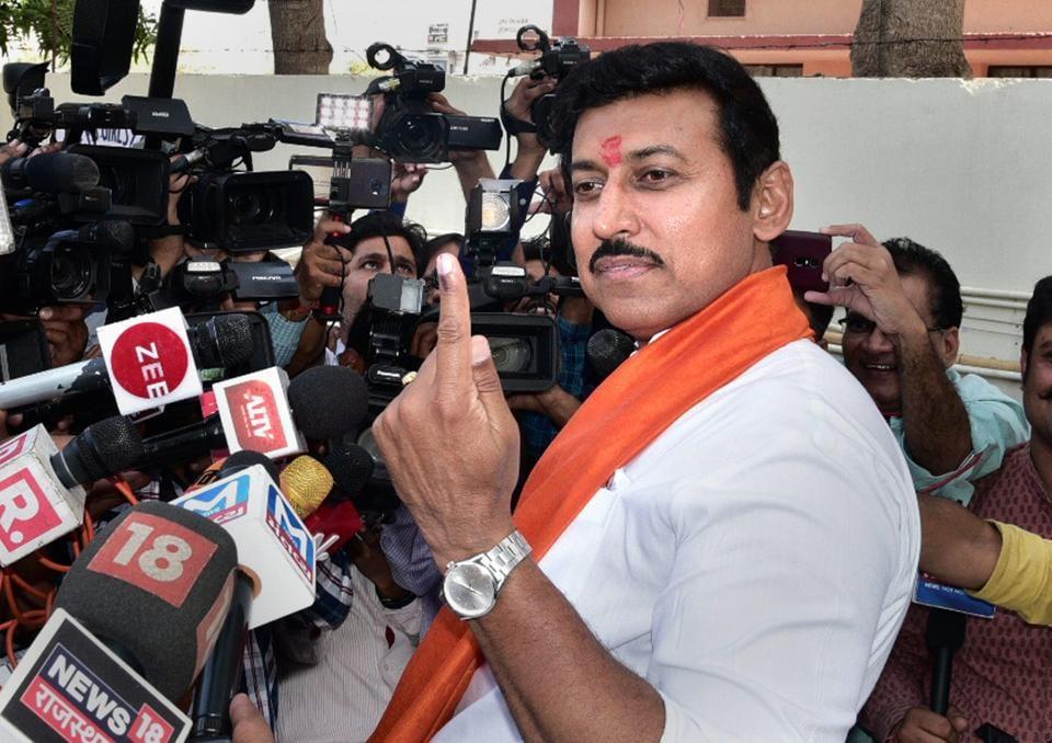 India news,Rajasthan seat,Bharatiya Janata Party