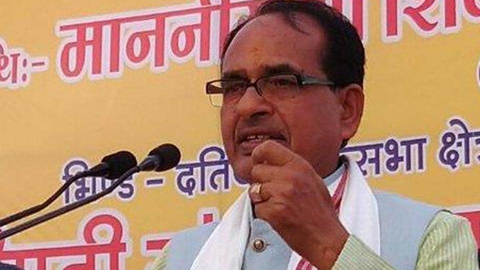 Former Madhya Pradesh chief minister Shivraj Chouhan dismissed the documents dumped at his Bhopal house as evidence of the state's farm loan waiver, insisting that it was a 'bundle of lies'.