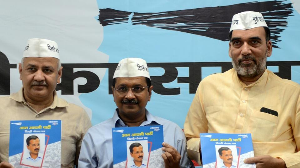 Combating pollution and access to higher educational institutions were two key promises highlighted by the Aam Aadmi Party (AAP) in their area specific manifestos for South Delhi and North West Delhi Lok Sabha constituencies released on Tuesday.