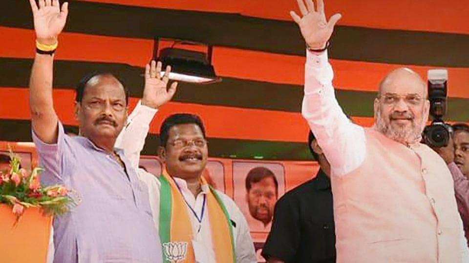 lok sabha elections 2019,jamshedpur LS seat,bidyut baran mahto