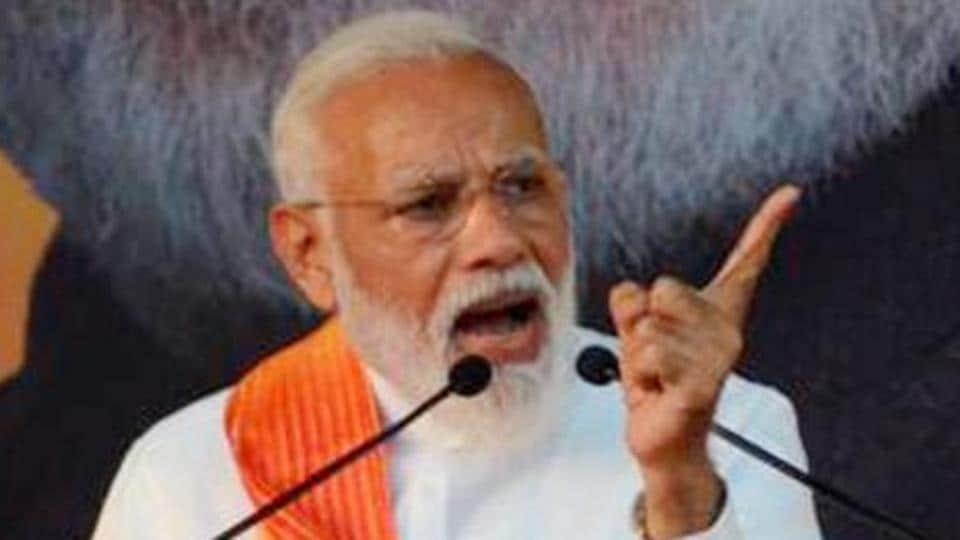 PM Modi,Elections 2019,BJP Leader