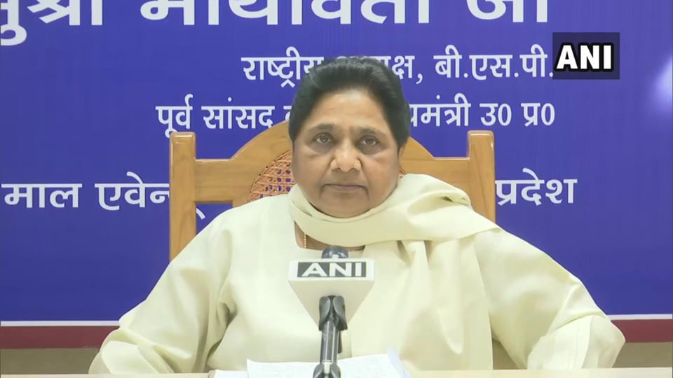 PM doing 'dirty politics' over Alwar gang rape case: Mayawati