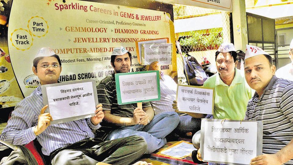 Despite High Court Order, Pune's STES Staff Yet To Get