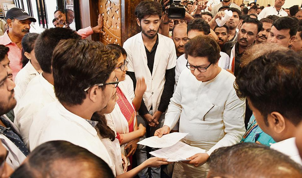 mumbai,raj thackeray,MNS