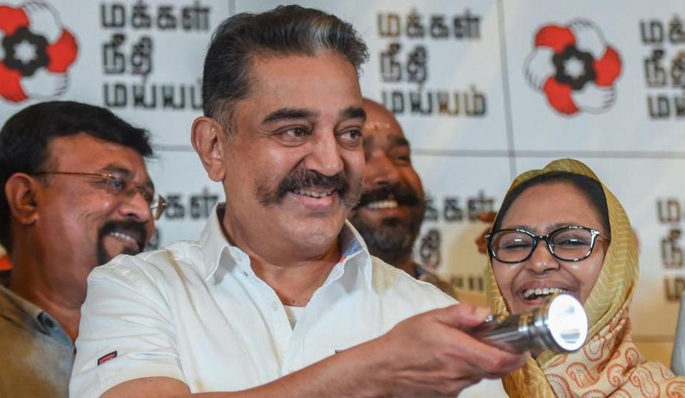 Kamal Haasan,MNM,Nathuram Godse