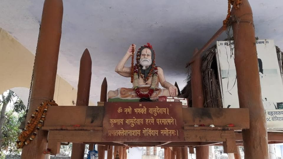 The Devraha Baba temple in Deoria, UttarPradesh.