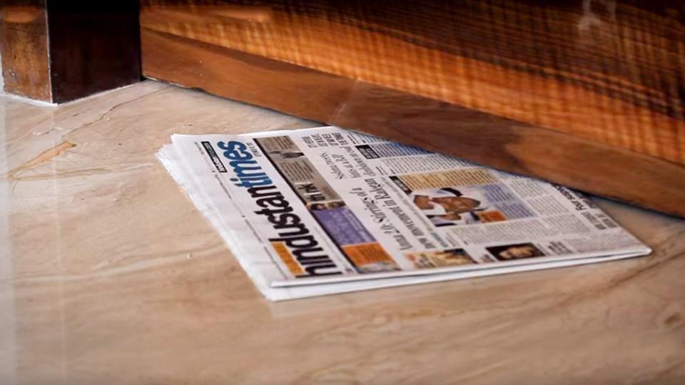 Hindustan times,HT paper,HT Media