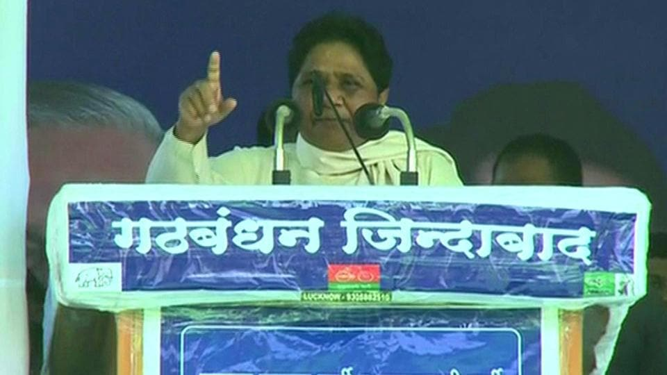 BSP supremo Mayawati addresses an election rally in Gorakhpur on Monday, May 13, 2019.