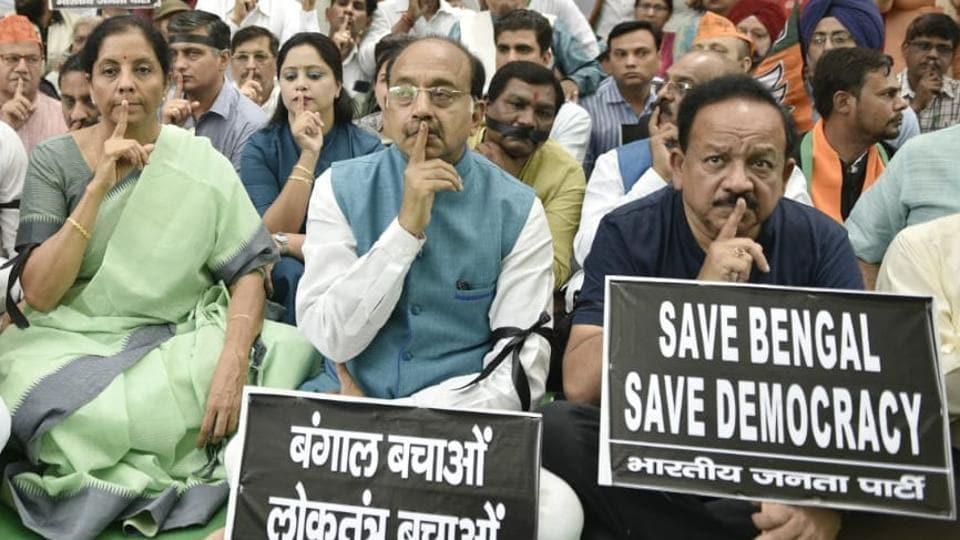 BJP stages silent protests at Jantar Mantar to condemn Kolkata violence