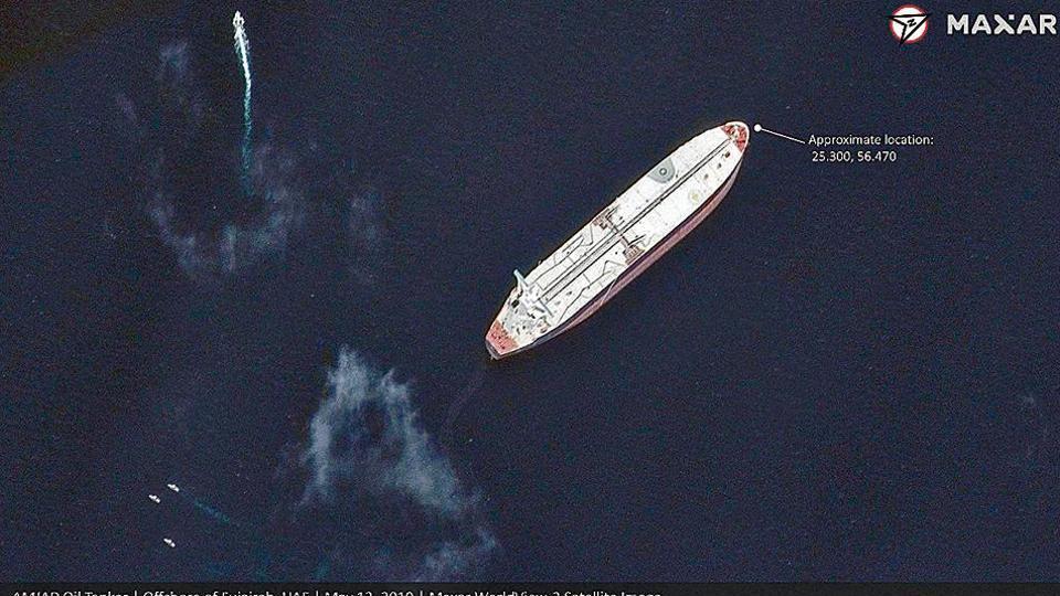 Satellite photo by Maxar Technologies shows a Saudi-flagged oil tanker off the coast of Fujairah, UAE. (Credit:AP)