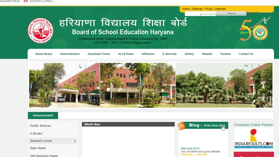 HBSE 12th Result 2019 today
