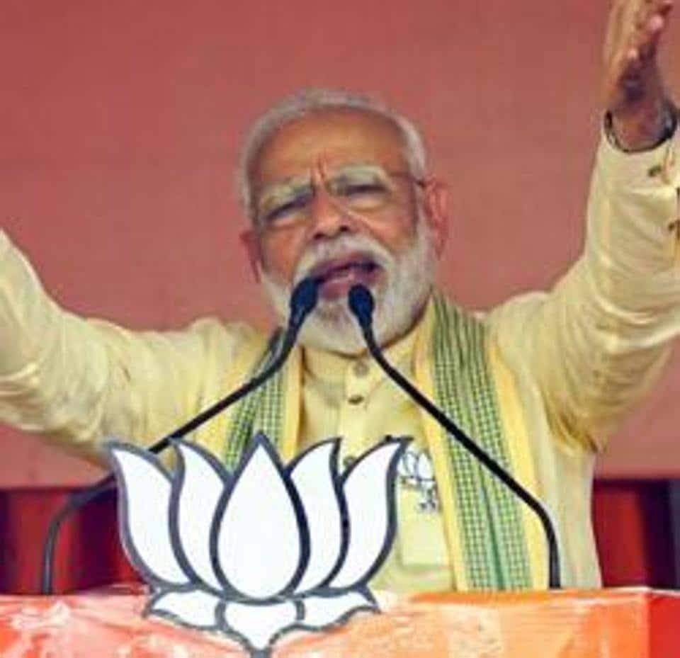 Lok Sabha elections 2019,RSS,Prime Minister Narendra Modi
