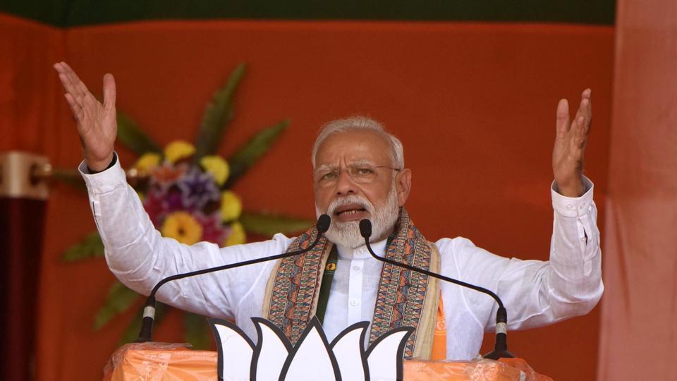 Modi voter,PM's appeal