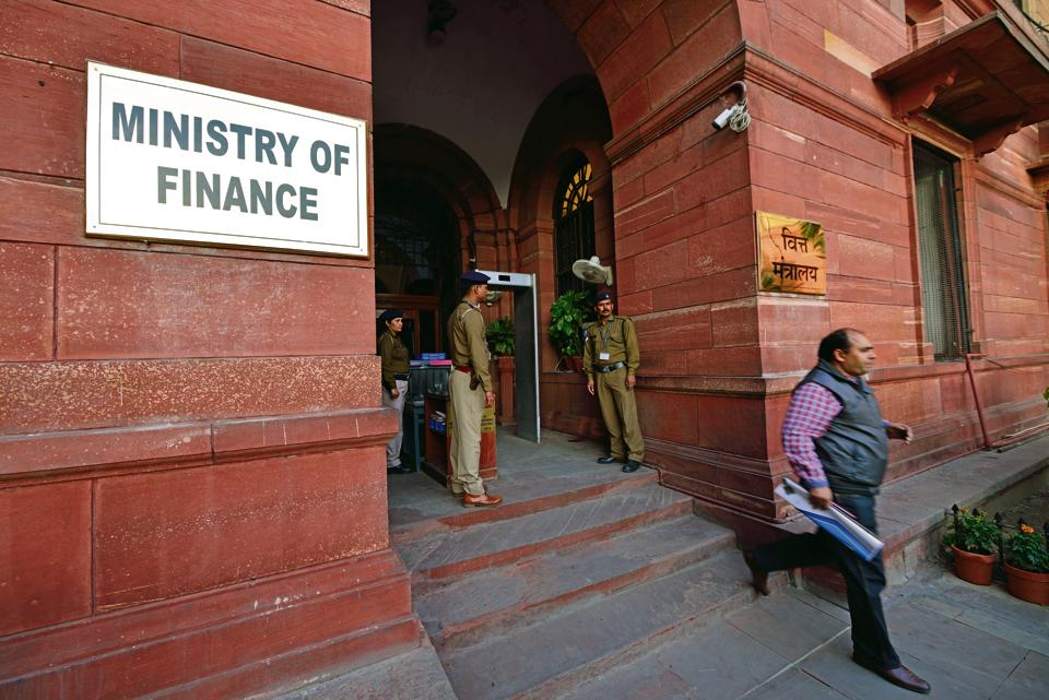 Officers of Ministry of Finance, working in its various formations all across the country.