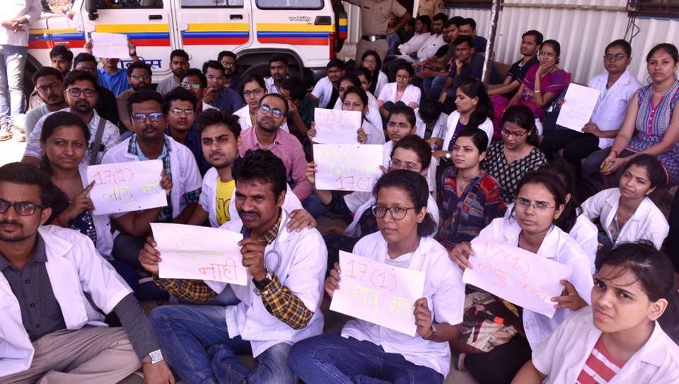 Maratha quota,Medical seats,Medical admissions